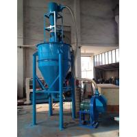 Wholesale Rubber Granules Fiber Separator Machine High Purity with Air Volume from china suppliers
