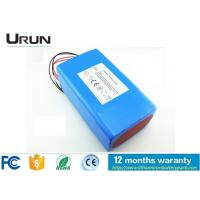 Buy cheap 40Ah 12V Rechargeable Lithium Ion Batteries For Solar Systems from wholesalers