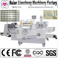 Buy cheap 21 patents Germany supplier High speed thermal paper slitting and rewinding machine from wholesalers