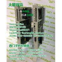 Buy cheap 15854-51 from wholesalers