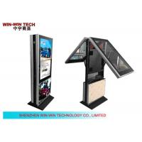 China Floor Standing Double Sided Display , Airport LCD Digital Display on sale