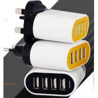 Buy cheap Foldable 4 Port USB Travel Charger , Yellow Portable High Power USB Charger from wholesalers