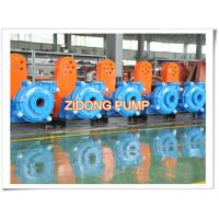 Buy cheap double casing centrifugal slag slurry pump from wholesalers
