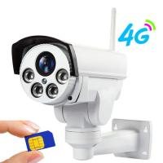 Buy cheap Smart PTZ 4G Camera P2P Wifi Wireless Wifi Smart IP Camera Outdoor CCTV PTZ Camera from wholesalers