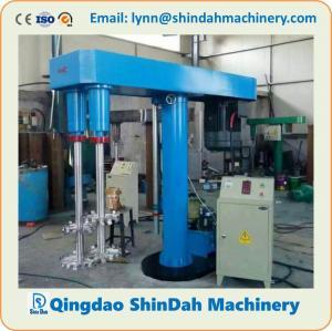 Double shaft High Speed Dispersing Mixer, High Shear Mixer, Dissolver Mixer, High Speed Mixer