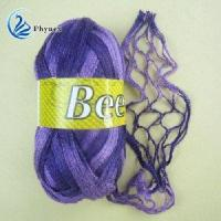 Wholesale New Type Fancy Yarn from china suppliers