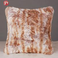 Buy cheap Home Decorative Fuzzy Throw Pillowcase Acrylic faux fur Wash Label for Bedding from wholesalers