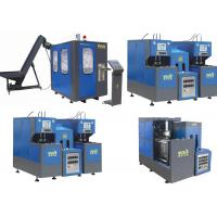 Buy cheap Fully Automatic Pet Bottle Blowing Machine  With Muffler And Oiling System from wholesalers