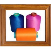 Buy cheap Draw texturing yarn semi-dull 75/72 polyester dty cationic nylon 66 from wholesalers