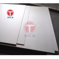 Buy cheap ASTM B265 Hot Rolled Titanium Plates TA1 Plate Heat Exchanger Sheet from wholesalers