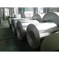Buy cheap 8011 H16 Lacquered/Varnished Aluminum Coil for Pharmaceutical Vial Seals from wholesalers