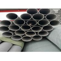 Buy cheap TP316TiStainless Steel Seamless Pipe , Stainless Steel Welded Pipes Grade 304 from wholesalers