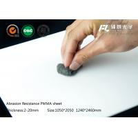 Buy cheap Super Hardness Hard Coated Acrylic Sheet for industrial equipment covers from wholesalers