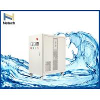 Buy cheap 5G - 30G Drinking Water Treatment Ozone Water Purifier 12 Months Warranty from wholesalers