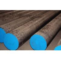 Buy cheap steel round bar 4140/1.7225/42CrMo4 from wholesalers