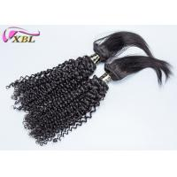 Grade 9A Cambodian Curly Hair Bundles Wet And Wavy Weave For Ladies Hair