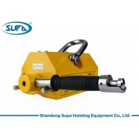 Buy cheap 1 Ton Permanent Magnetic Lifter Smaller Volume For Crane Lifting Steel from wholesalers