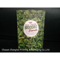 Buy cheap Reclosable Moisture Proof Tea / Coffee Packaging Bags With Aluminium Foil Material from wholesalers