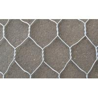 Buy cheap Building Material Hexagonal Wire Netting , Pvc Coated Chicken Wire Fence For Garden from wholesalers