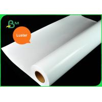 Buy cheap 200g 260g RC Waterproof Luster / Satin Photo Paper For EPSON 24'' 36'' x 30M from wholesalers