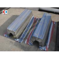 Wholesale Improved Arch Rubber Fender from china suppliers