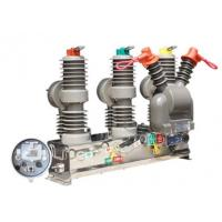 Buy cheap Automatic 3 Phase Circuit Breaker 12kv Hot Dip Galvanized Steel For Substations from wholesalers