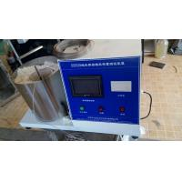 Rock Wool Thermal Load Testing Equipment PLC Touch Screen Control