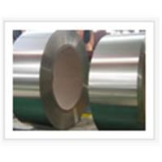 Buy cheap Nickel Silver Strip / Copper Nickel Zinc strips / Zinc Cupronickel Strips from wholesalers