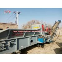 Buy cheap PLC Control Wood Pallet Crusher Bulky Wood Waste Recycling ISO Certificate product