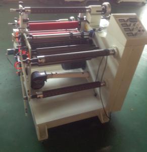 China automatic insulation paper slitting machine on sale