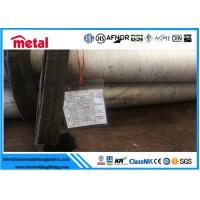 Buy cheap Seamless Austenitic Stainless Steel Pipe ASTM A312 UNS S30815 Pickling Surface from wholesalers