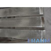 Buy cheap ASTM B335 Alloy B / B-2 / B-3 Nickel Alloy Steel Square Bar , square metal rod from wholesalers