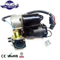 Buy cheap Air shock pump for Range Rover Sport Air Suspension Compressor from wholesalers