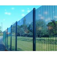 Buy cheap Galvanized Pvc Coated Residential Special Design Chain Link Wire Mesh Fencing from wholesalers