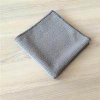 Buy cheap Grey Microfiber Extra Thickness Pearl Cloth Car Cleaning Cloth 400gsm product
