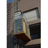 Buy cheap 3 Doors Passenger And Material Hoist Yellow Color With Q345B Steel Material from wholesalers