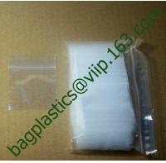 Buy cheap ziploc, zip bags, biohazard bags, fruit bags, vegetable bag, candy bags, chocolate bags from wholesalers