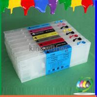 Buy cheap refillable cartridge for Epson Pro4800 Pro4880 Pro4800c Pro4880c ink cartridge product