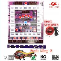 Buy cheap Coin Operated Slot Machine Pcb Board Super In - Built Anti Jamma Fucntion from wholesalers