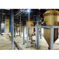 Buy cheap High Precision Stainless Steel Catalyst Filter Industrial Filtration Equipment from wholesalers