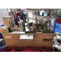 Buy cheap Mini Butter Honey Blister Packing Machine , Blister Card Packaging Machine from wholesalers