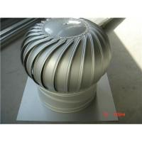 Buy cheap Roof Ventilator from wholesalers