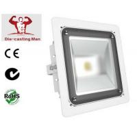 Buy cheap Led Highbay Lights Gas Station IP 65 65-265v 50-60hz High Pressure,80-110w COB. from wholesalers