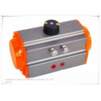 Buy cheap SIL Certified DA63 Rack Pinion Double-acting Pneumatic Actuator from wholesalers