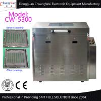 Buy cheap Stainles Steel Washing Room And Frame Pallet Washer Machines 80l Liquid Tank product