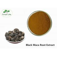 Buy cheap Herbal Supplement Men Health Care Black Maca Root Extract for Capsules from wholesalers