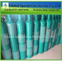 ISO9809 Seamless Steel Cylinder / Medical Oxygen Steel Cylinder / Industry Co2 Cylinder Manufactures