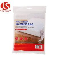 Buy cheap King Size Heavy Duty Thick Mattress cover Bag for Storage Mattress Disposal Storage Bag from wholesalers