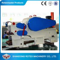 Buy cheap Forest machine wood chip machine wood crusher CE approved factory direct sale from wholesalers