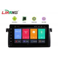 Buy cheap PX6 Bmw E46 Dvd Player , Multi - Touch Screen Car Dvd Player With Usb from wholesalers
